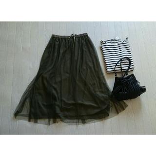 エスティークローゼット(s.t.closet)のカーキ☆チュールロングスカート(ロングスカート)