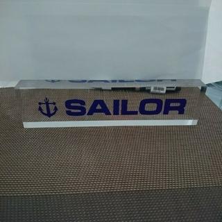 セーラー(Sailor)のセーラー万年筆 ディスプレイ(ペン/マーカー)