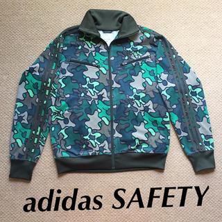 アディダス(adidas)のadidas  safety(ジャージ)