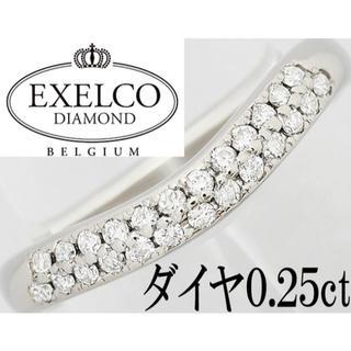 エクセルコ ダイヤ 0.25ct Pt900 プラチナ リング 指輪 V字 9号(リング(指輪))