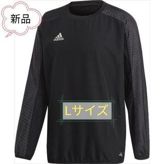 アディダス(adidas)の【新品、L】adidas/アディダス ウィンドブレーカー、ウィンドピステ(ナイロンジャケット)