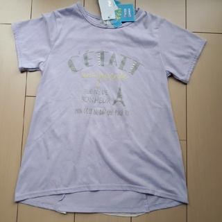 シマムラ(しまむら)の新品 おしゃれ パープル 150 パール レース カットソー (Tシャツ/カットソー)