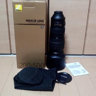 ニコン(Nikon)のNikon 200-500 ズームレンズ(レンズ(ズーム))
