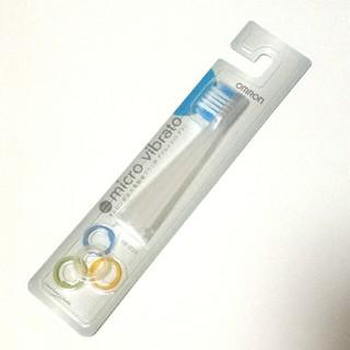 オムロン(OMRON)のオムロン 電動歯ブラシ替ブラシ SB-050(電動歯ブラシ)