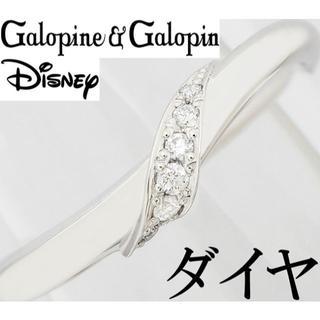 ディズニー(Disney)のガロピーネガロパン ディズニー ティンカーベル ダイヤ Pt リング 指輪 8号(リング(指輪))