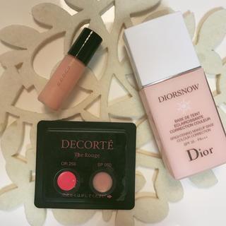 ディオール(Dior)のDiorコントロールカラー&スック・テゴルテサンプル✨(コントロールカラー)