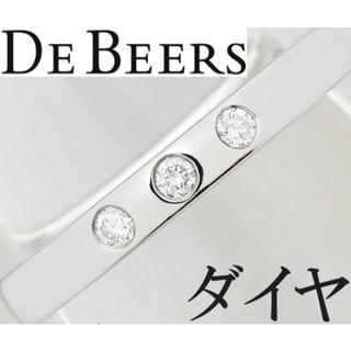 デビアス(DE BEERS)のデビアス ダイヤ 3P 3石 Pt950 プラチナ リング 指輪 8号(リング(指輪))