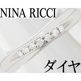 ニナリッチ(NINA RICCI)のニナリッチ ダイヤ Pt900 プラチナ リング 指輪 ピンキー 小指 4号(リング(指輪))
