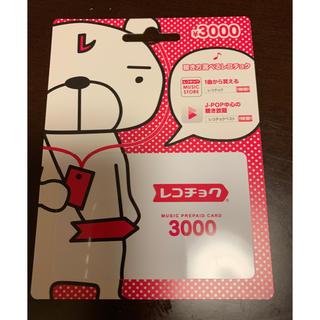 レコチョク 3000円分(その他)