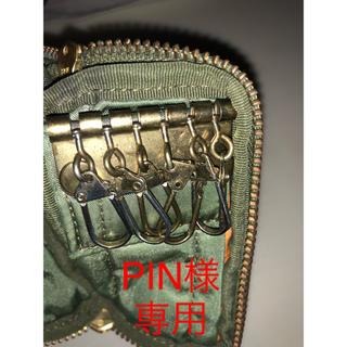 ヘッドポーター(HEADPORTER)のPIN様専用   head porter  キーケース(キーケース)