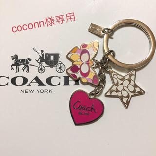 COACH - コーチキーホルダー・ キーリング