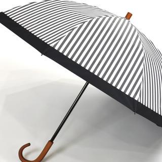 サンバリア(傘)