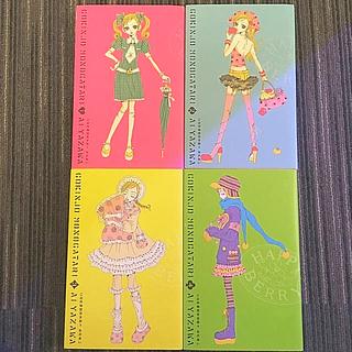 シュウエイシャ(集英社)のご近所物語 完全版 1〜4全巻セット 少女漫画(全巻セット)