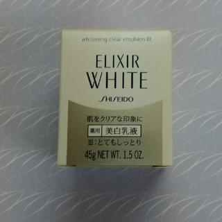 エリクシール(ELIXIR)のエリクシールホワイト 乳液とてもしっとり本体(乳液 / ミルク)