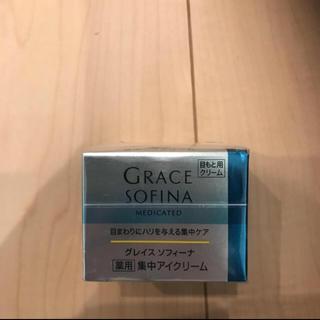 ソフィーナ(SOFINA)のグレイスソフィーナ(乳液 / ミルク)