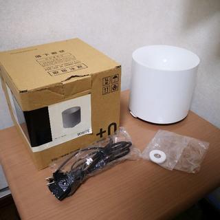 プラスマイナスゼロ(±0)のプラスマイナスゼロ加湿器 XQK-T110(加湿器/除湿機)