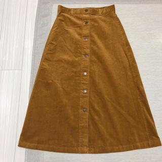 GU - くすみイエローのロングスカート
