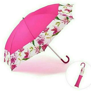 エスティローダー(Estee Lauder)の【非売品・未使用】エスティローダー  傘(傘)