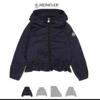 モンクレール(MONCLER)のモンクレール パーカー(パーカー)