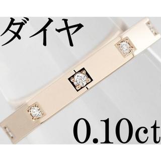 プロメッサ ブルーリバー ダイヤ 0.1ct K18PG リング 10角 10号(リング(指輪))