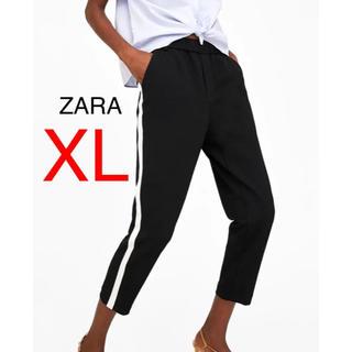 ザラ(ZARA)のZARA ザラ サイドライン ストレッチ パンツ XL(カジュアルパンツ)