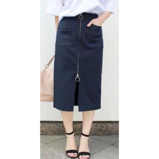 ノーブル(Noble)の Noble フープジップタイトスカート 36(ロングスカート)