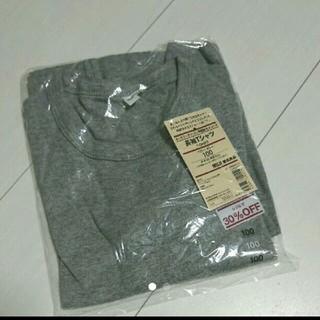MUJI (無印良品) - 無印良品  長袖Tシャツ 100cm グレー