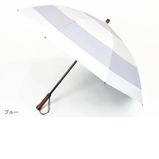 サンバリア 2段 折りたたみ傘(傘)