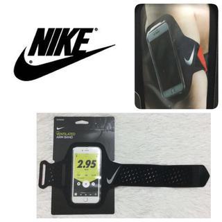ナイキ(NIKE)の定価4212円‼️新品 ナイキ アームバンド(トレーニング用品)