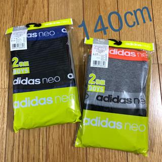アディダス(adidas)の新品☆adidas ボクサーパンツ 140 4枚(下着)