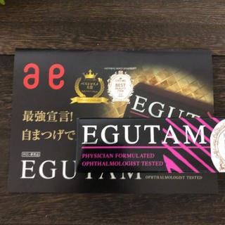 【新品未使用】エグータム 正規品(まつ毛美容液)