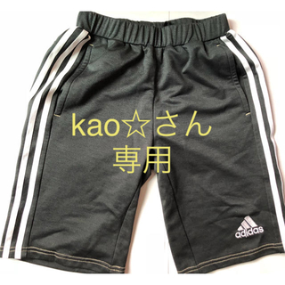 アディダス(adidas)のアディダス 子ども服 ポリエステル100%(パンツ/スパッツ)