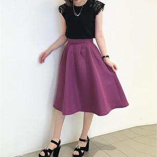 トランテアンソンドゥモード(31 Sons de mode)の今季 カラーフレアスカート(ひざ丈スカート)