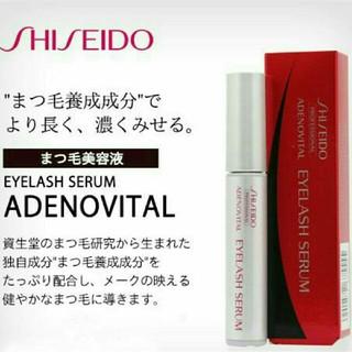 シセイドウ(SHISEIDO (資生堂))の資生堂 プロフェッショナル  アデノバイタル アイラッシュセラム(まつ毛美容液)