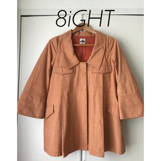 【8iGHT】七分袖 ビッグカラー ジャケット