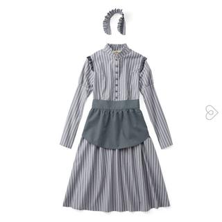 フェリシモ(FELISSIMO)のフェリシモ スキヤキ レトロ メイド コスチューム(衣装一式)