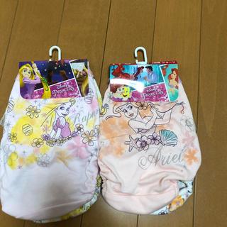 Disney - 特別セット☆4枚セット!ディズニー パンツ  110cm