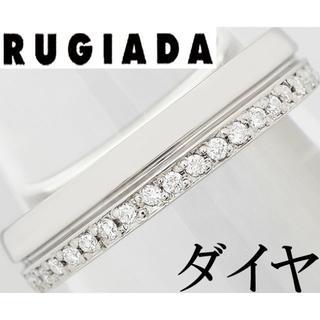 ルジアダ ダイヤ Pt プラチナ リング 指輪 ハーフエタニティ 2連風 7号(リング(指輪))