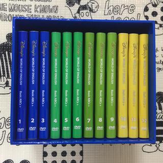 Disney - DWE ディズニー 英語システム DVD 12枚