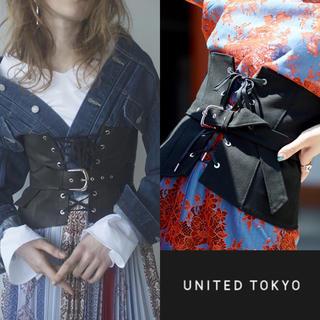 ステュディオス(STUDIOUS)のUNITED TOKYO コルセットベルト(ベルト)