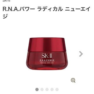 エスケーツー(SK-II)のSK-II パワーラディカル ニューエイジ(乳液 / ミルク)