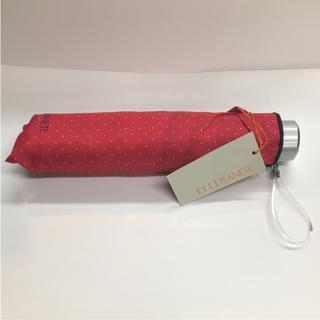 エルプラネット(ELLE PLANETE)のELLE PLANETE エルプラネット 超軽量 おりたたみ傘 未使用(傘)