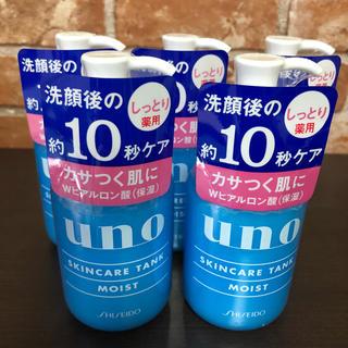 シセイドウ(SHISEIDO (資生堂))の【新品未開封】資生堂 ウーノ スキンケアタンク 5本セット(乳液 / ミルク)