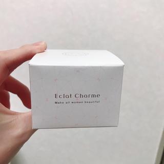 エクラシャルム(オールインワン化粧品)