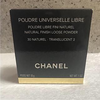 シャネル(CHANEL)のCHANEL プードゥルヴェセルリーブル 30g(新品未開封)(化粧下地)