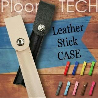 プルームテック ( Ploom TECH )電子タバコ レザー、スティックケース(タバコグッズ)