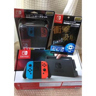 Nintendo Switch - 【美品セット】ニンテンドースイッチ ポーチと液晶フィルムは新品未使用