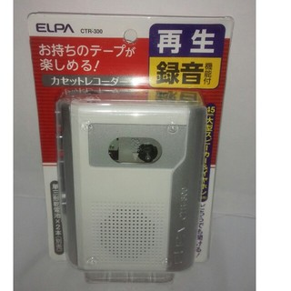 エルパ(ELPA)のオーディオ機器 コンポ・ラジカセ  エルパ カセットテープレコーダー (ポータブルプレーヤー)