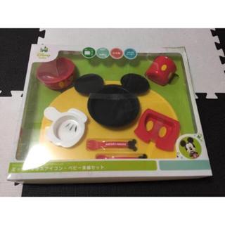 ディズニー(Disney)の新品ミッキー食器セット(離乳食器セット)