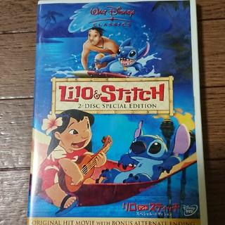 Disney - 「リロ&スティッチ スペシャル・エディション